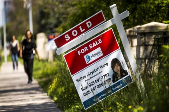 What buyers and sellers have been looking for': Sold prices for Toronto homes now online after court ruling